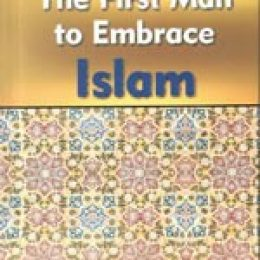 Abu Bakr Siddiq The First Man to Embrace Islam