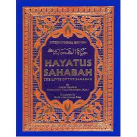 Hayatus Sahabah 3 Volumes (International)