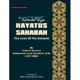 Hayatus Sahabah 3 Volumes Set