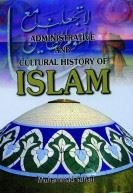 Administrative and Cultural History of Islam