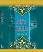 Ali's Rule