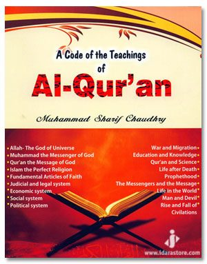 A Code of The Teachings of Al-Quran