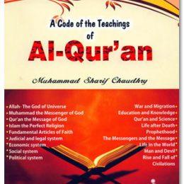 A Code of The Teachings of Al-Quran