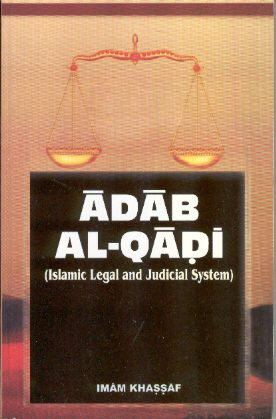Adab Al-Qadi Islamic Legal and Judicial System