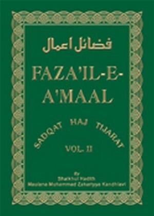 Fazail e Amaal Vol 2