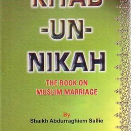 Kitab un Nikah The Book Of Muslim Marriage
