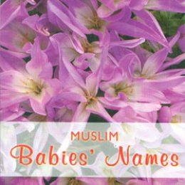 Muslim Babies Names
