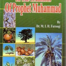 Medicinal Plants In The Traditions of Prophet Muhammad