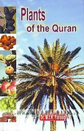 Plants of The Quran