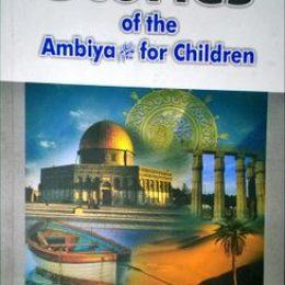Stories of The Ambiya For Children