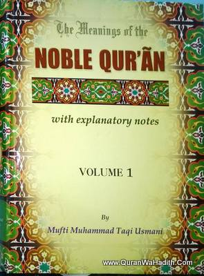 The Meanings of The Noble Quran, 2 Vol Set