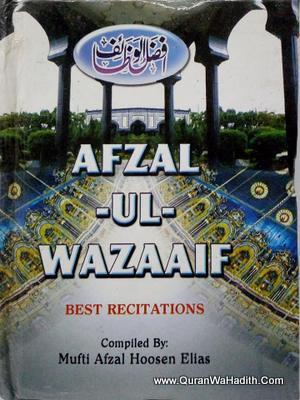 Afzal ul Wazaif