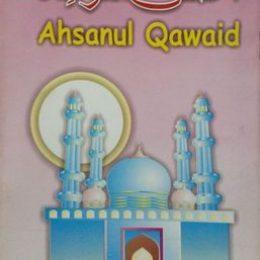 Ahsanul Qawaid