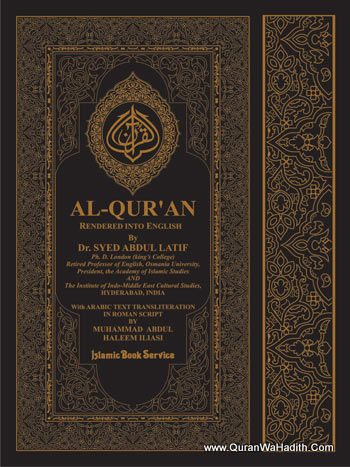 Al Quran Rendered Into English