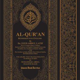 Al Quran Rendered Into English