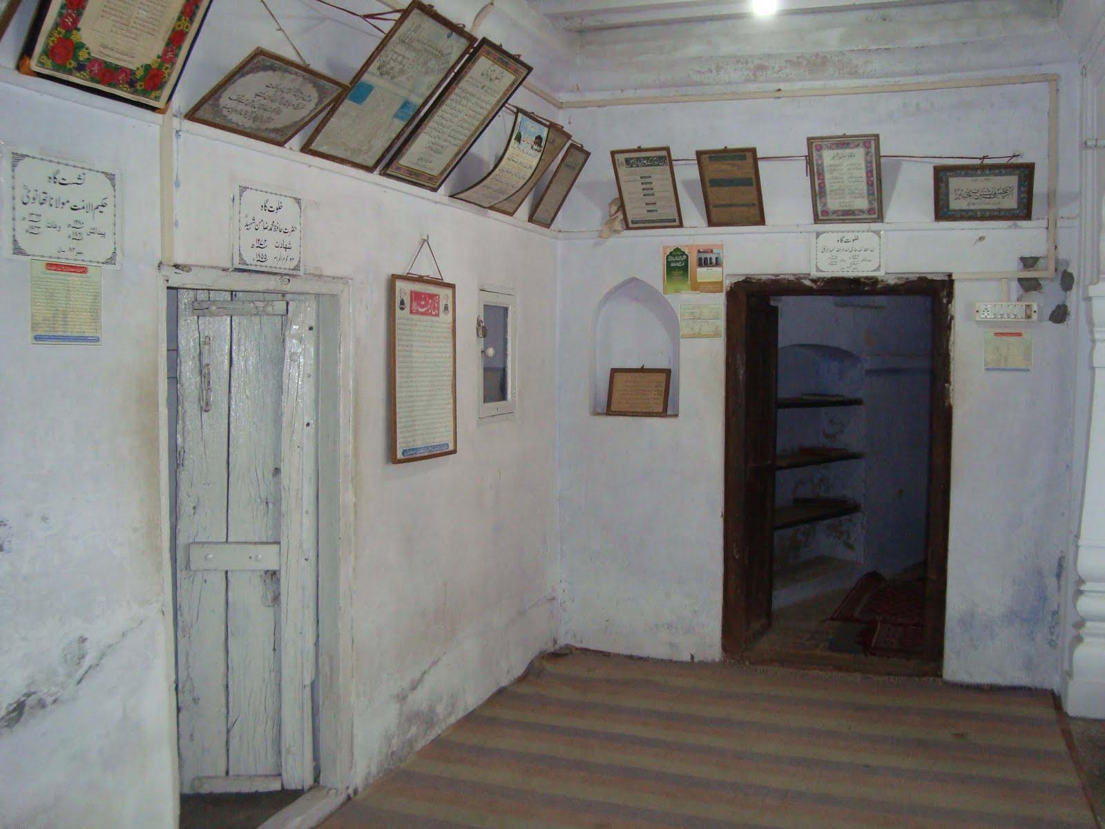 1280-1362 AH: Maulana Ashraf Ali Thanvi