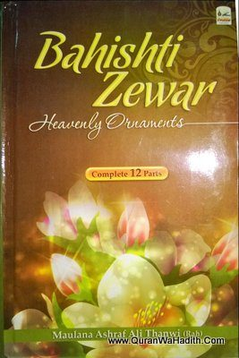 Heavenly Ornaments Bahishti Zewar