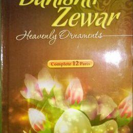 Heavenly Ornaments Bahishti Zewar
