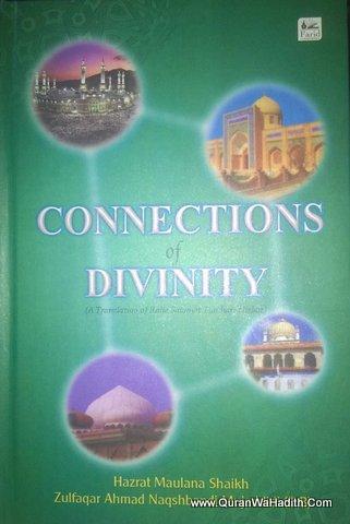 Connections of Divinity Rahe Salamat Tumhari Nisbat
