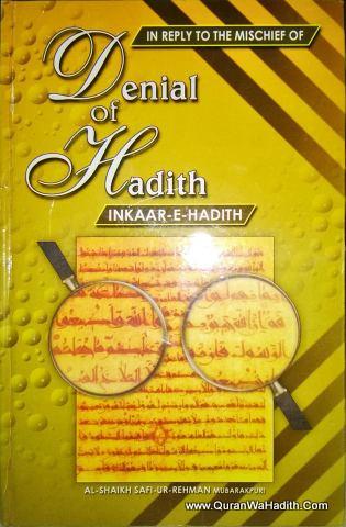 Denial of Hadith (Inkar e Hadith)