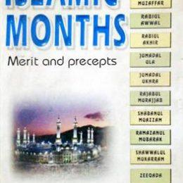 Islamic Months