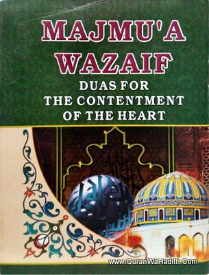 Majmuah Wazaif