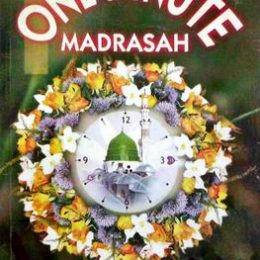 One Minute Madrasah