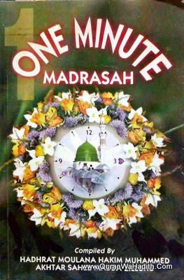 One Minute Madrasah