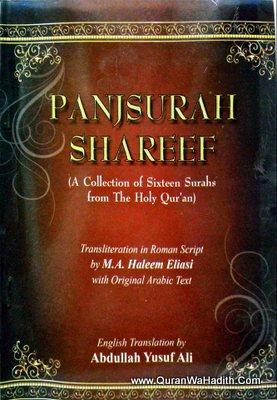 Panjsurah Shareef – 16 Surah