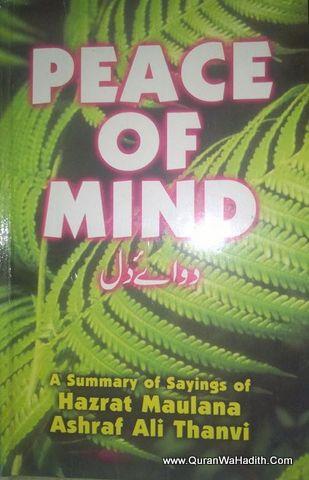 Peace of Mind Dawa e Dil