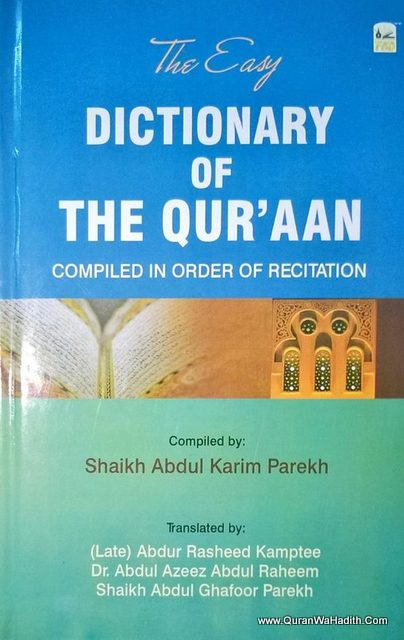 The Easy Dictionary Of The Quran
