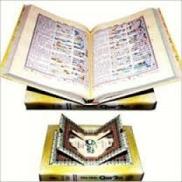 The Holy Quran Colour Coded Tajweed Rules English
