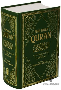 The Holy Quran English Translation Commentary And Notes