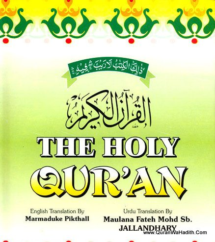 Holy Quran In Arabic Urdu And English