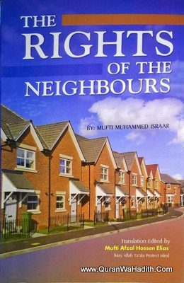 The Rights of The Neighbours