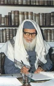 1333-1420 AH: Maulana Abul Hasan Ali Nadwi