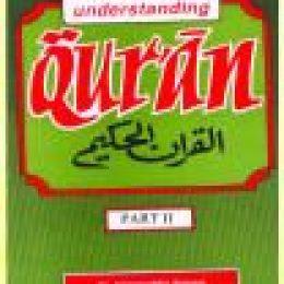 An Easy Way To Understanding Quran