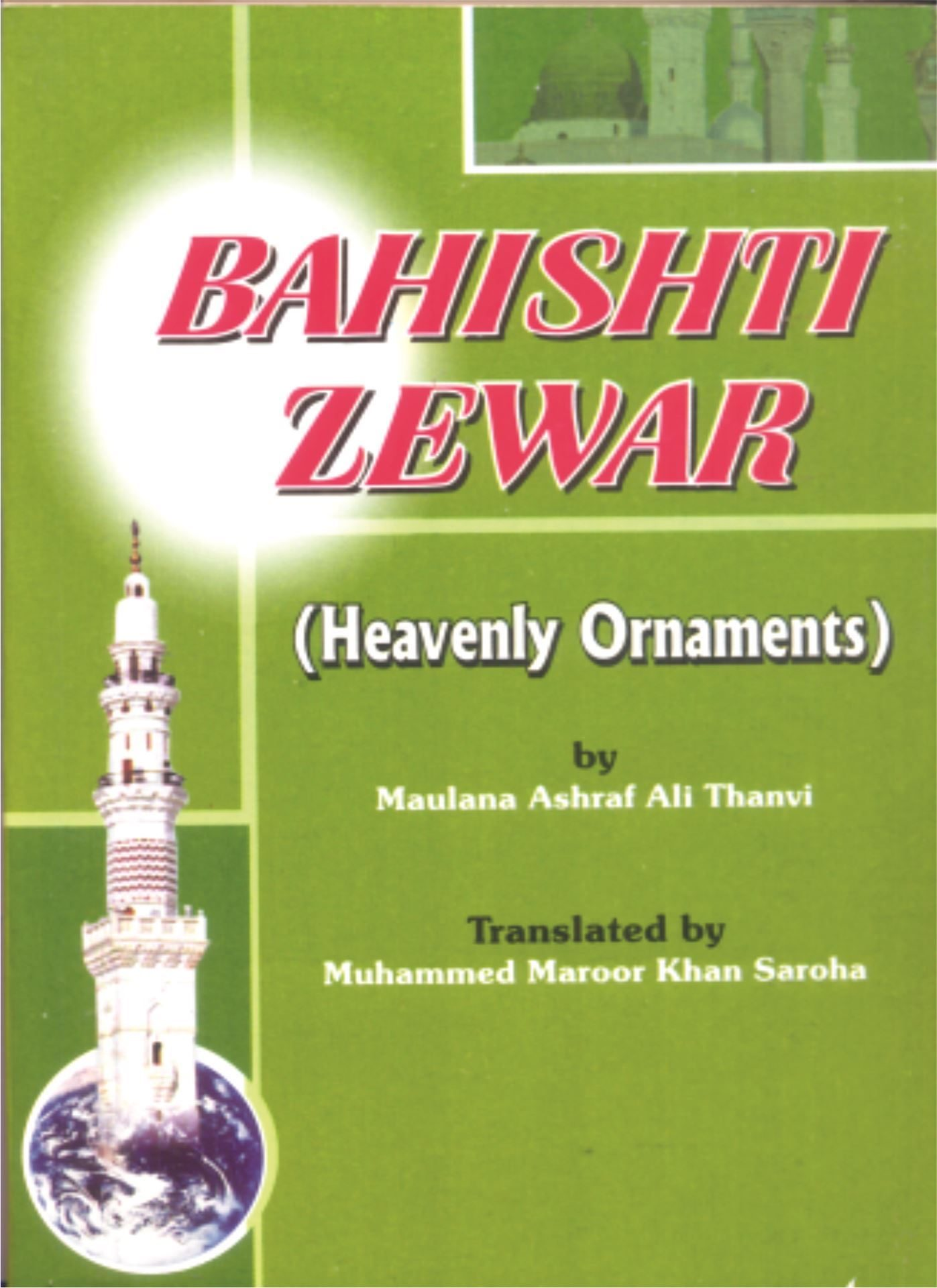 Bahishti Zewar Heavenly Ornaments