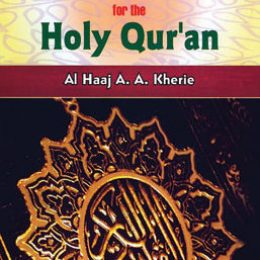 Index Cum Concordance For The Holy Quran