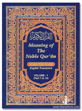 Meaning of Noble Quran Word For Word