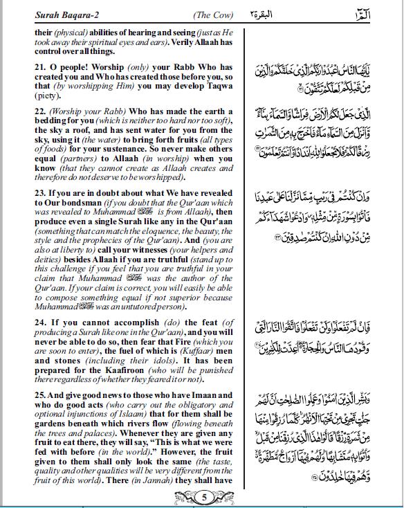 quran with easy english translation pdf