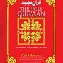 The Holy Quran Marmaduke Picthall