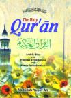 The Holy Quran – Arabic English