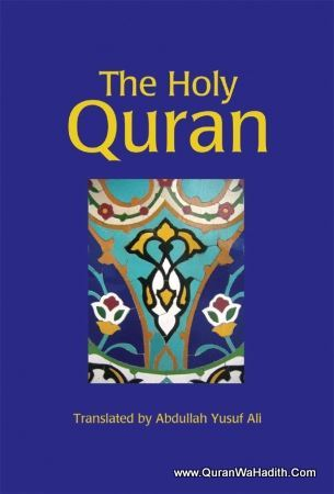 Holy Quran English Only
