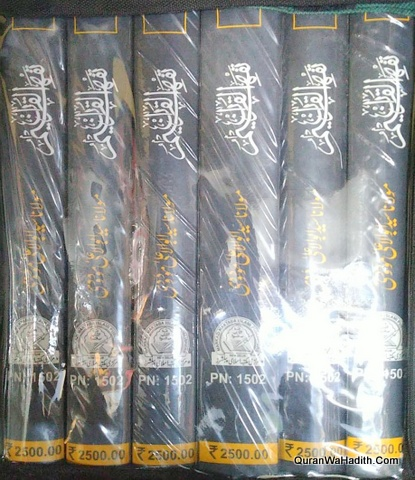 Tafheem ul Quran Urdu, 6 Volumes, تفہیم القرآن