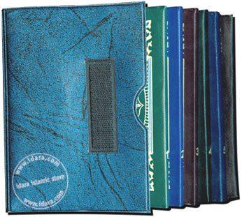 Pocket Holy Quran