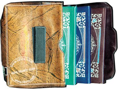 Quran Pocket Size