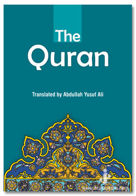 The Holy Quran English Only