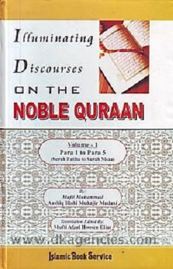 illuminating Discourses on The Noble Quran – 5 Volumes