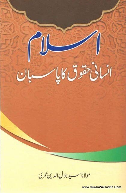 Islam Insani Huqooq Ka Pasban